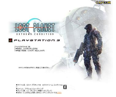 lost_planet_ps3.jpg