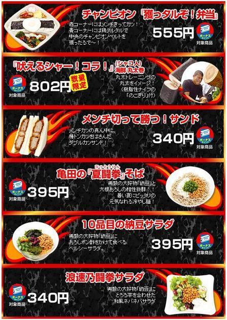 lowson_kameda02.jpg