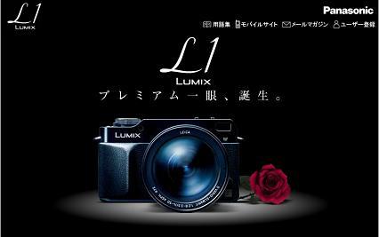 lumix_l102.jpg