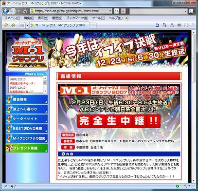 m_1_2007_01.jpg