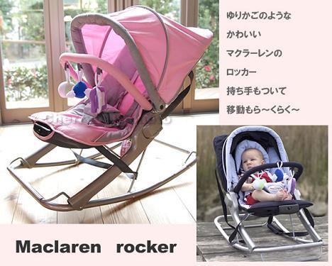maclaren_rocker_sub1.jpg