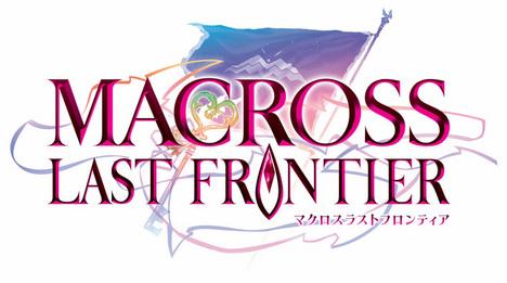 劇場版マクロスF ~サヨナラノツバサ~ DVD Blu-ray 発売