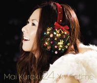 mai_kuraki20081123b.jpg