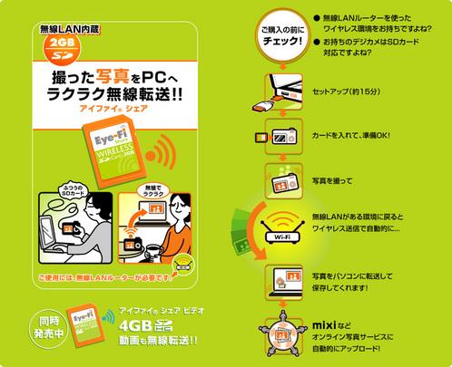 mainImage_2G.jpg