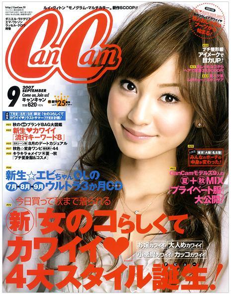 maki_nishiyama07072702.jpg