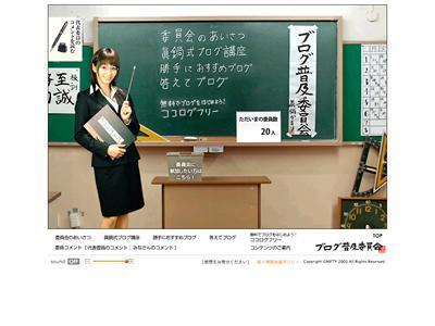 manabe_blog02.jpg