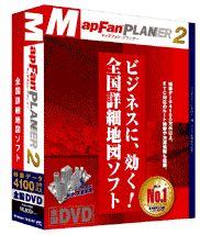 mapfan_pkg.jpg