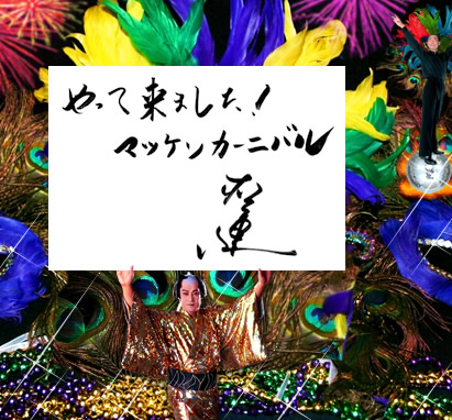 mes_4.jpg