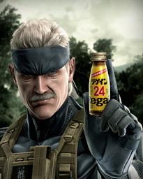 mgs04_drink.jpg