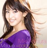 miki_arimura2007092101_02.jpg