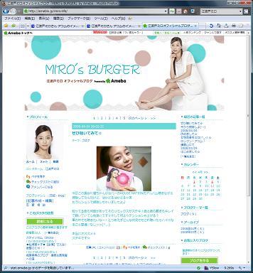 miro_enado02.jpg