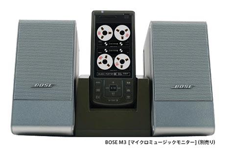 FOMA「MUSIC PORTER X」