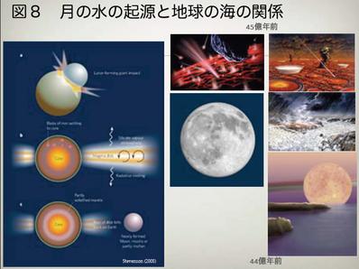 moon016a.jpg