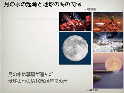 moon017a.jpg