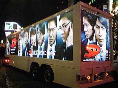 movie_SP_yabo01.JPG