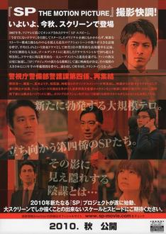 movie_SP_yabo03.jpg