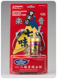 八幡屋礒五郎「MP3 PLAYER 音楽缶」