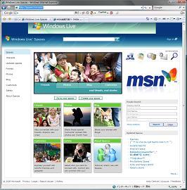 msnspace060802.jpg
