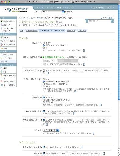 mt32b00.jpg