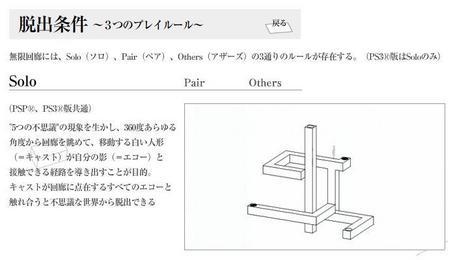 mugen_kairo03.jpg