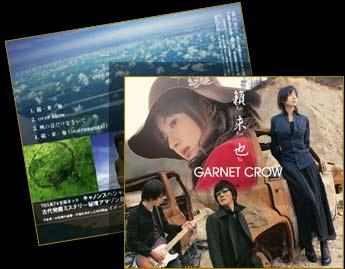 music_jacket.jpg