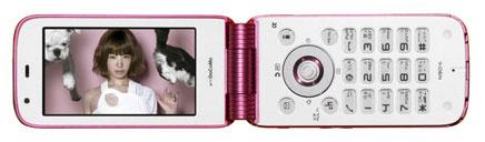 N904i ドコモFOMA