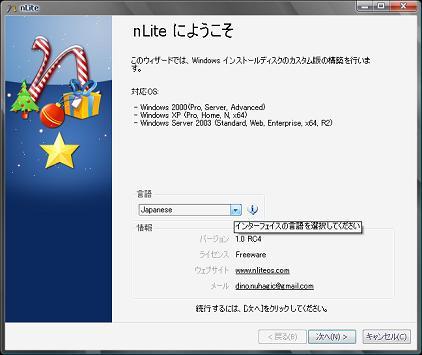 nLite01.jpg