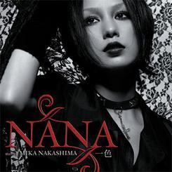 いよいよ12月9日より全国公開となる矢沢あい原作の映画「NANA2」。今作では、主役の大崎ナナ役を前作に引き続き中島美嘉が、小松奈々役を宮崎あおいに代わり市川由衣が