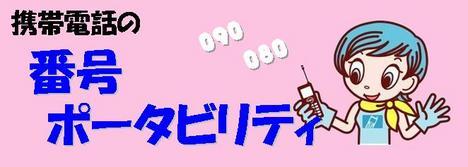 nanpo_logo1.jpg
