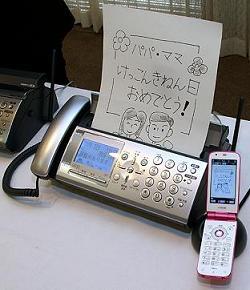 nec_fax0301-2.jpg