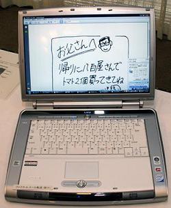 nec_fax0301-3.jpg