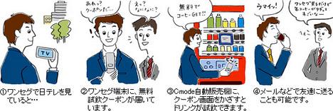 new070911_01-2.jpg