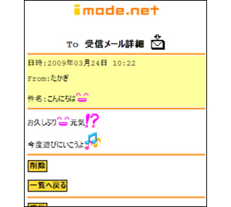 new090325_00-3.jpg