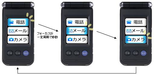 new20050928a-2.jpg