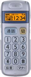 new20051003-7.jpg