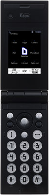 new20060117-1.jpg