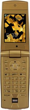 new20060117-5.jpg