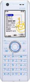 new20060117-7.jpg