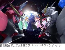news_seed_sp_01.jpg