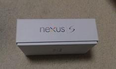 nexus-s-kaifuu03-480x288.jpg
