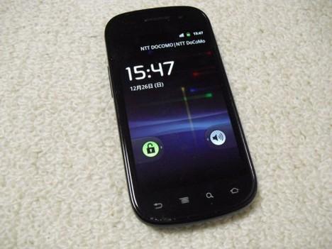 nexus-s-phones122601-480x360.jpg