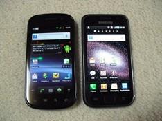 nexus-s-phones122607-480x360.jpg
