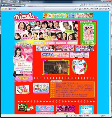nivola_net01.jpg