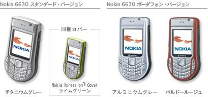nokia66300102.jpg
