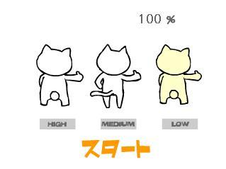 nomaneko_high.jpg