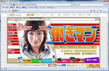 ntv_work_man01.jpg