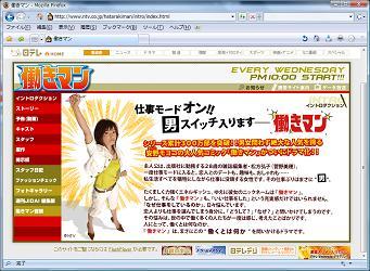 ntv_work_man02.jpg