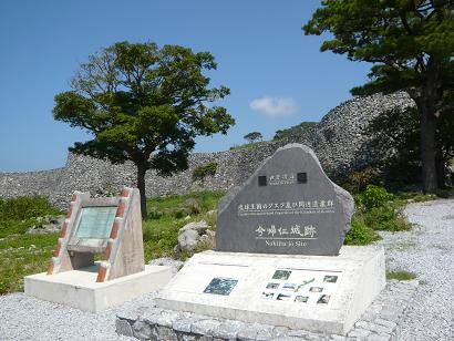 okinawa_0707281010265.jpg
