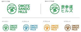 omote_sando_logo.jpg