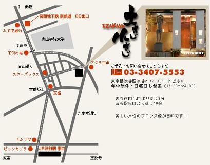 oosaji_kosaji.jpg